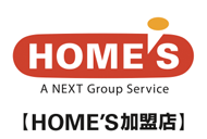 HOME'S加盟店